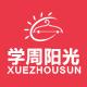 学周阳光logo