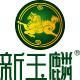 新玉麟logo