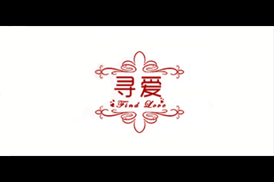寻爱logo