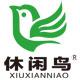 休闲鸟家居logo