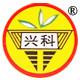 兴科logo