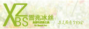 雪兆冰丝logo