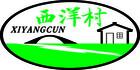 西洋村食品logo