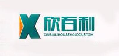 欣百利logo