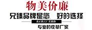兄臻logo