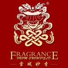 雪域妙香茶叶logo