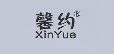 馨约logo