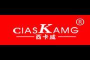 西卡威logo