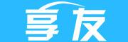 享友logo