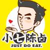 小七陈卤古法秘制logo