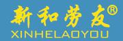 新和劳友logo