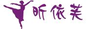 昕依芙logo