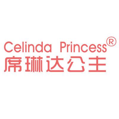 席琳达公主logo