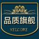 鑫扬logo