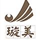 璇美logo