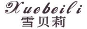 雪贝莉logo