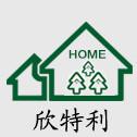 欣特利logo