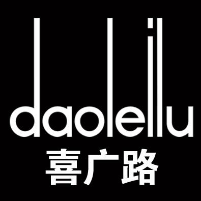 喜广路logo