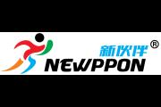 新伙伴logo