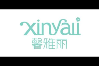 馨雅丽logo