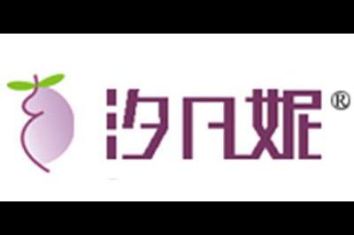 汐凡妮logo