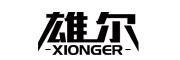 雄尔logo