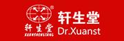 轩生堂logo