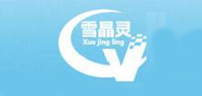 雪晶灵logo