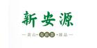 新安源茶叶logo