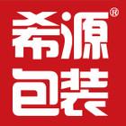 希源办公logo