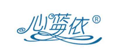 心蓝依logo
