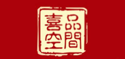 喜品空间logo