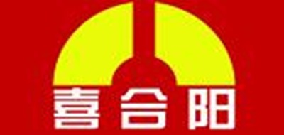 喜合阳logo