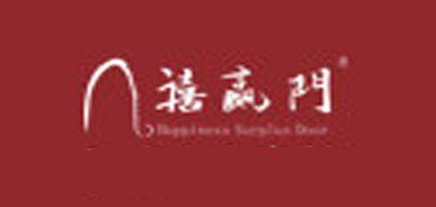 禧赢门logo