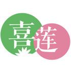 喜莲logo