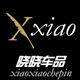 晓晓汽车用品logo
