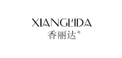 香丽达logo