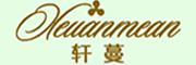 轩蔓logo
