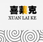 喜莱克logo