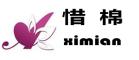 惜棉logo