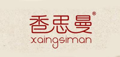 香思曼logo