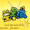 星星海logo
