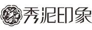 秀泥印象logo