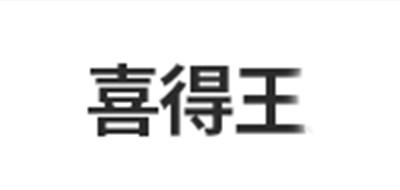 喜得王logo