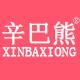 辛巴熊logo