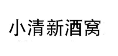 小清新酒窝logo