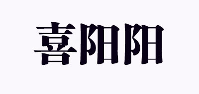 喜阳阳logo