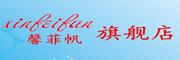 馨菲帆logo