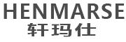 轩玛仕logo