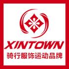 xintownlogo